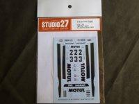 "STUDIO27【DC-1202】1/24 XJ-S ""MOTUL"" Grand Prix Brno 1983 DECAL (H社対応)"
