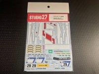 STUDIO27【DC-1232】1/24 R8 LMS GT3 #29 Nurburgring 2017 DECAL (Nu 社対応)