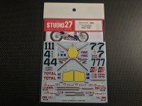 STUDIO27【DC-793】1/12 ホンダ NSR500 #1/4/7 WGP 1986 decal(T社対応)