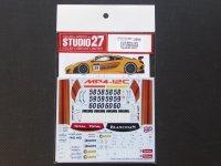 STUDIO27【DC-945】1/24 MP4/12C GT3 #58/59/60 Spa24h 2011 Decal(F社対応)