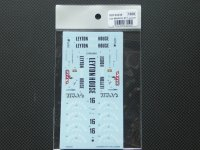 STUDIO27【SDF-20239】1/20 MARCH 871 JAPAN GP1987 スペアーデカール(スタジオ対応)