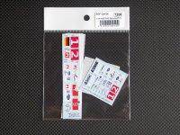 STUDIO27【SDF-24104】1/24 R15 SEBRING 2011 スペアデカール(ライン部分なし)