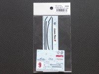 "STUDIO27【SDF-24108】1/24 マクラーレンF1-GTR""FRANK MULLER SUZUKA 1996スペアーデカール"