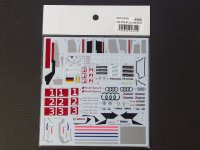 STUDIO27【SDF-24122】1/24 R18 e-tron quattro #1/2 LM2013スペアデカール(スタジオ対応)