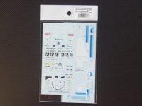 STUDIO27【SDFD-43020C】1/43 956B Schiesser 1985(Short tail) スペアーデカール(スタジオ対応)