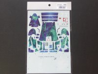 STUDIO27【SDH-2004C】1/20 HONDA RA107(2007)japan gpスペアーデカール(スタジオ対応)