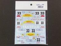STUDIO27【SDT-2447】1/24 ポルシェ962C TAKEFUJI  LM1989/90 スペアデカール(スタジオ対応)