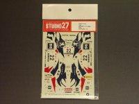 """STUDIO27【DC-326】1/24 プジョー206""""SG""""ポルトガル'00"""
