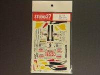"STUDIO27【DC-358】1/24 プジョー206""YPRES""24時間ラリー'00"