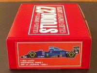STUDIO27【NET-2006】1/20 モデナ・ランボルギーニ M291 日本GP仕様 1991