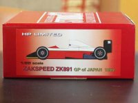 STUDIO27【NET-2025】1/20 ザクスピードZK891 日本GP 1989 通販限定商品