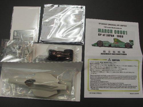 他の写真1: STUDIO27【NET-2035】1/20 マーチCG891 日本GP1989