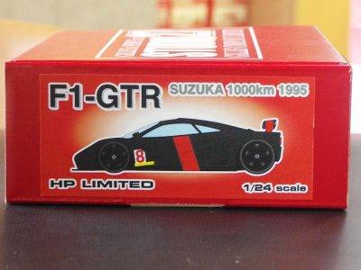 画像1: STUDIO27【NET-2409】1/24 マクラーレンF1-GTR #8 鈴鹿1000km 1995 限定50個