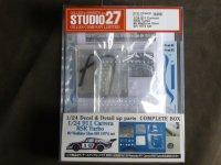 STUDIO27【CP-24021】1/24 911RSR #9 Watkins Glen 6h1974 コンプリートパーツセット(F社対応)