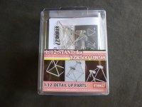 STUDIO27【FP-1218】1/12 YZR500 OW98 スタンドセット