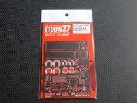 STUDIO27【FP-20146】1/20 Fiat131 Upgrade Parts(T社対応)