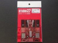 STUDIO27【FP-2045】1/20 ジョーダン191 グレードアップパーツ