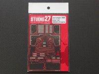 STUDIO27【FP-2046】1/20 ベネトンB192 グレードアップパーツ