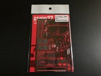 STUDIO27【FP-2055】1/20 P34 MONACO 1977グレードアップパーツ(T社対応)