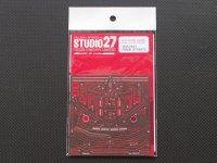 STUDIO27【FP-24134】1/24 TDF PO-1 グレードアップパーツ