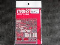 STUDIO27【FP-24139】1/24 トヨタ88CV グレードアップパーツ
