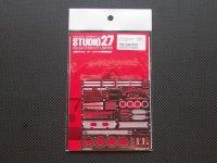 STUDIO27【FP-24162】1/24 Type-M F1 Upgrade Parts(F社対応)