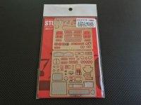 STUDIO27【FP-24181】1/24 Lancia Super Delta Upgrade Parts(H社対応)
