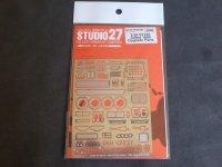 STUDIO27【FP-24187】1/24 ST165 Safari 1990 Upgrade Parts(A社対応)