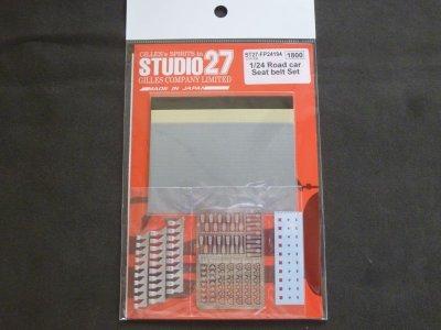 画像1: STUDIO27【FP-24194】1/24 一般車用シートベルトセット