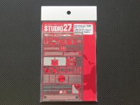 STUDIO27【FP-2434B】1/24 ランチア037ラリーグレードアップパーツ
