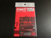 STUDIO27【FP-2460】1/24 プジョー206WRCグレードアップパーツ(T社対応)