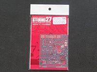 STUDIO27【FP-2474】1/24 ニッサンGT-R JGTC 2003グレードアップパーツ