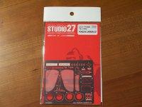 STUDIO27【FP-2480】1/24ポルシェカレラGTグレードアップパーツ
