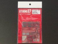 STUDIO27【FP-2499】1/24 トヨタ84 グレードアップパーツ