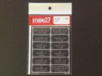 STUDIO27【EP01】F-1 1998 ネームプレート-1