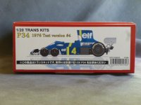 STUDIO27【TK-2070】1/20 P34 TESTver 1976 トランスキット(T社対応)
