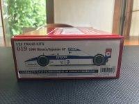 STUDIO27【TK-2042】1/20 Type019 モナコ/日本GP トランスキット