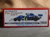 STUDIO27【TK-2073】1/20 P34 Dutch GP Gualify 1976 #4 トランスキット(T社対応)