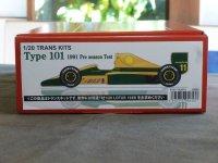 STUDIO27【TK-2075】1/20 Type 101 Pre Season Test 1991トランスキット(T社対応)