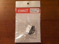 STUDIO27【TK-2417C】1/24 トヨタセリカ 用 ライトポットセット