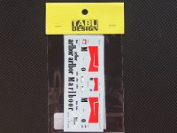 TABU DESIGN【TABU-12025】1/12 YZR500 WGP 1995 トランスキット対応タバコデカール
