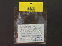 TABU DESIGN【TABU-18003】1/18 R24用(HOTWHEELS対応)