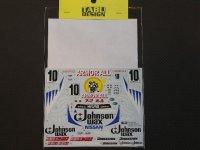TABU DESIGN【TABU-24024】1/24 GT-R(R33)Jhonson JGTC 1995 Decal