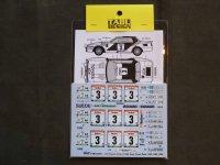 TABU DESIGN【24071】1/24 Celica TA64 Ivory Coast Rally 1983.1985.1986 Decal(A社対応)