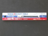 TAMIYA【ITEM-74051】精密ピンバイスS(0.1〜1.0mm)