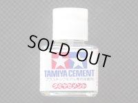TAMIYA【ITEM-87003】タミヤセメント(プラ用接着剤)