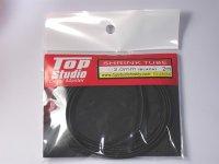 Top Studio【TD23046】2.0 mm Shrink Tube (Black)